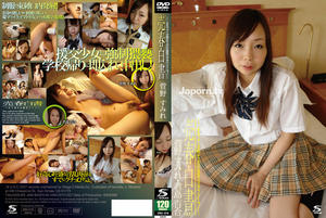 (SSKJ-016) Sasuke Jam Vol.16 &#8211; Sumire Kanno