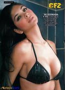Mariana Davalos Revista Maxim Marzo 2011