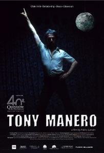 Tony Manero full movie